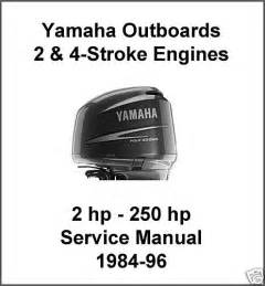 yamaha outboard 2 amp 4 stroke 2 250 hp service manual for sale
