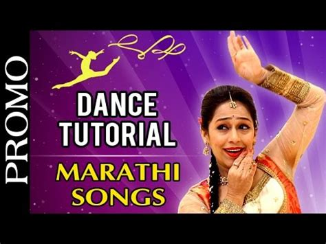 tutorial dance music dance with phulwa promo dance tutorials to popular