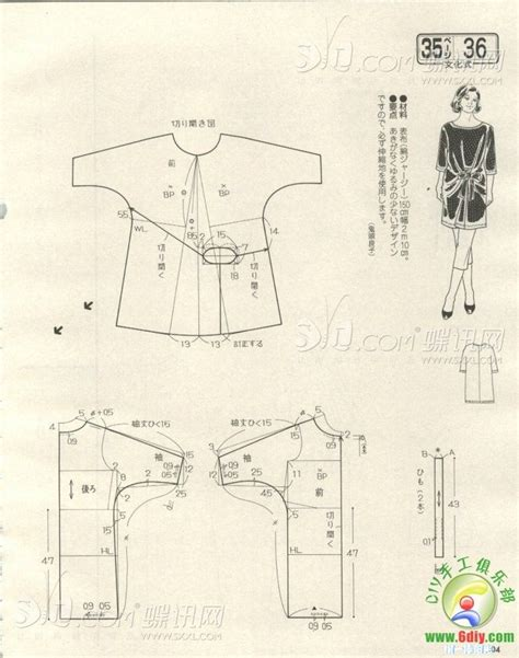 pattern drafting of collars 314 best images about pattern drafting on pinterest