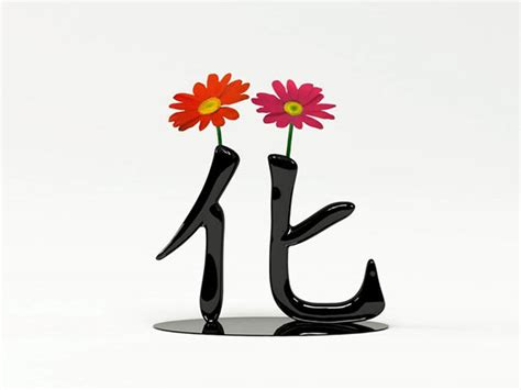 Vas Bunga Keramik Model Botol Ulir 30 desain vas bunga unik untuk hiasan bunga di ruangan anda