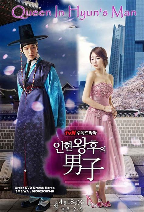 film korea drama queen in hyun s man jual dvd drama korea queen in hyun s man sms wa