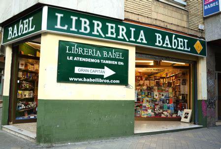 libreria babel el ciclo anual como camino de iniciaci 243 n hacia la vivencia