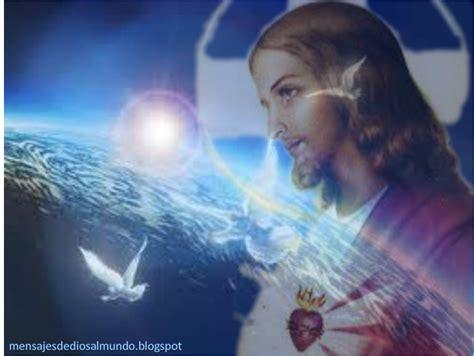 imagenes de dios viendo la tierra libro la verdadera devocion al corazon de jesus descargar