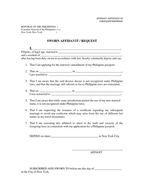 consignment inventory agreement template affidavit statement of facts consignment inventory