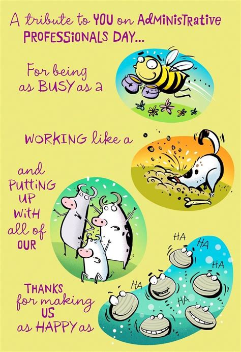 administrative day clipart
