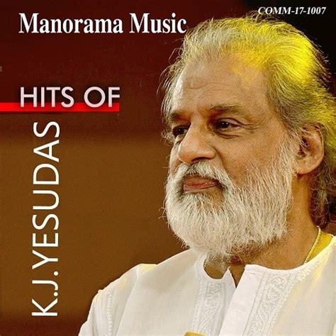 download mp3 dj malayalam songs hits of k j yesudas songs download hits of k j yesudas