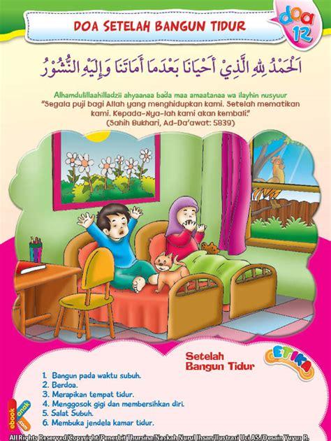 Fadhil Agency Keajaiban Shalat Subuh doa dan adab bangun tidur ebook anak