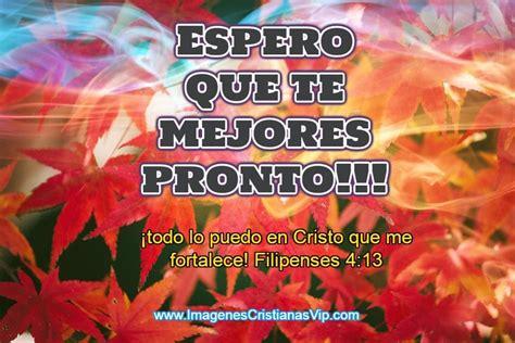 imagenes cristianas de que te mejores pronto imagenes cristianas que te mejores pronto imagenes