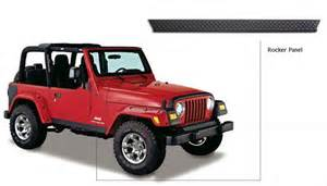 Jeep Rocker Panels Bushwacker 14002 Bushwacker Trailarmor Rocker Panels For