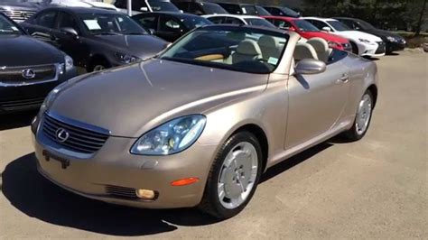lexus coupe 2005 pre owned gold 2005 lexus sc 430 2dr convertible ponoka
