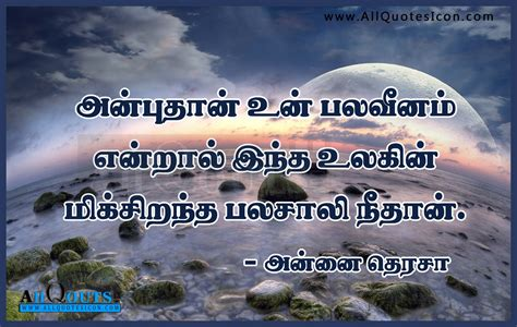 tamil wallpapers with quotes gallery best tamil motivation quotes and images www