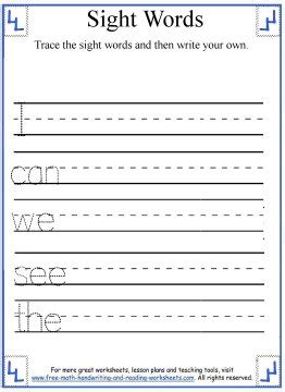 Writing Sight Words Worksheets Kindergarten by Kindergarten Sight Words Activities