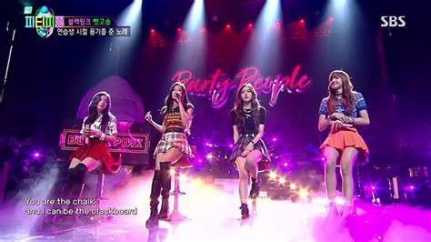 blackpink sure thing mp3 live blackpink 170813 sbs party people download