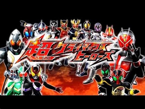 download theme psp kamen rider download game kamen rider climax heroes wizard psp cho pc