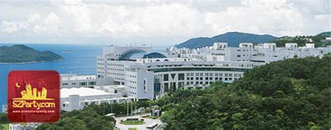 Mba Hkust by Hkust Mba Education Mba Program Shenzhen Shekou