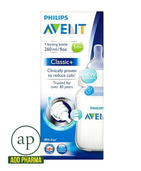 Avent Classic Bottle 260ml avent bottle classic 260ml 1s addpharma pharmacy in