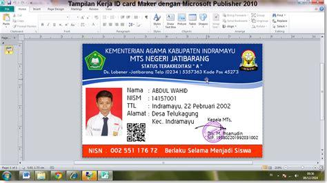 Aplikasi Membuat Id Card Gratis | membuat id card dengan microsoft office publisher