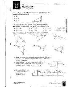 trigonometry practice worksheets abitlikethis