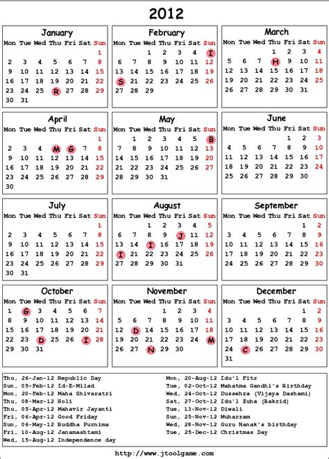 printable calendar 2016 with indian holidays image gallery indian holiday calendar