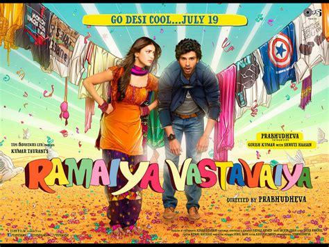 film with songs ramaiya vastavaiya 2013 full movie free download and