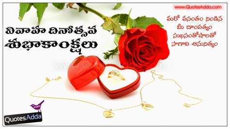 Wedding Anniversary Wishes Telugu by Marriage Day Quotes Greetings In Telugu Language
