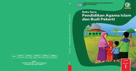Buku Psikologi Pembelajaran Pendidikan Agama Islam Berbasis Integrasi buku guru kelas 1 pendidikan agama islam dan budi pekerti k13 revisi 2017 gurusd id