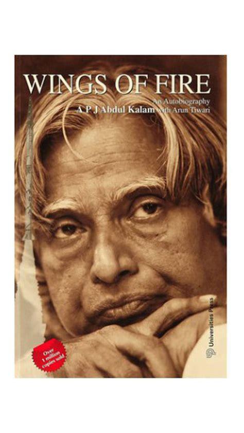 apj abdul kalam autobiography biography apj abdul kalam life history achievements awards books