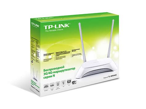 Router Tp Link 3420 3g 4g wireless n router tp link
