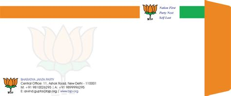 Muthoot Finance Letterhead bjp visiting card customize and order visiting card