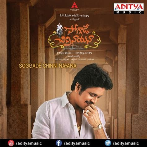download mp3 with album art free dikka dikka dum dum mp3 song download soggade chinni