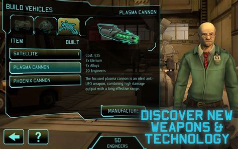 xcom enemy unknown android xcom 174 enemy unknown v1 1 0 android 187 4pda info мобильная информация