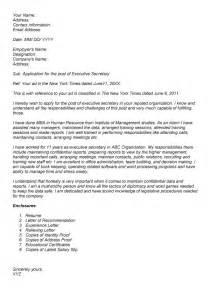 best photos of sample letter of interest secretary job