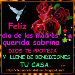 Te Amare Hasta El Final Feliz Dia De Las Madres Prima | te amare hasta el final feliz dia de las madres sobrina
