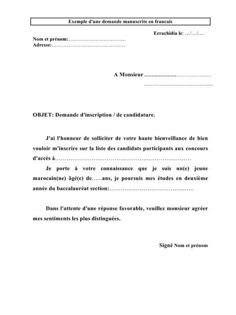 Lettre De Demande D Inscription Au Concours Exemple De Demande Manuscrite De Candidature