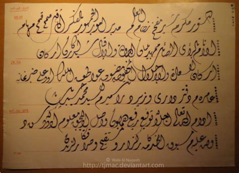 ottoman turkish language ottoman language opinions on ottoman turkish language