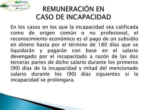 como liquidar el salario de una empleada del servicio domestico minimo legal vigente colombia 2016 como calcular el monto de incapacidad por maternidad de