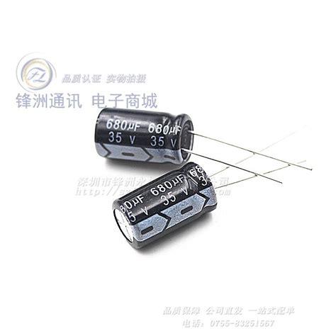 jwco capacitor review jwco capacitor reviews shopping jwco capacitor reviews on aliexpress alibaba
