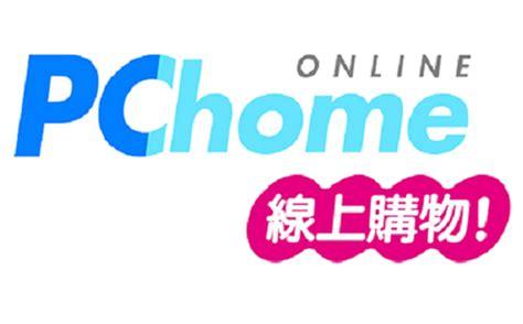 pchome 網路家庭 6 月營收 20 2 億元 成長 8 1 technews 科技新報