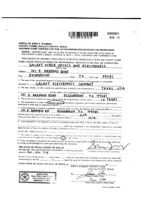 Dba Document