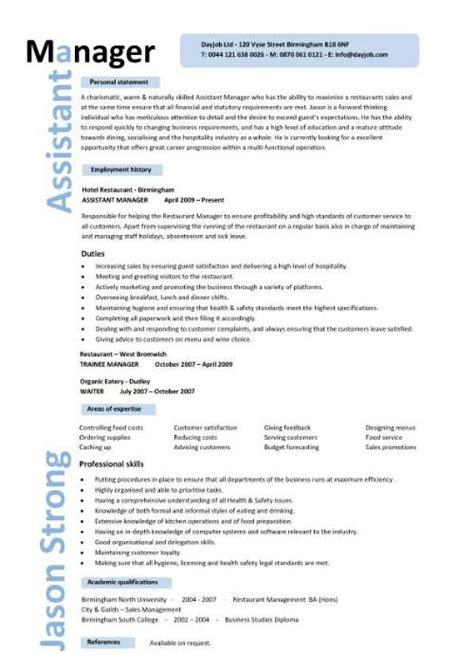 assistant manager resume, retail, jobs, CV, job