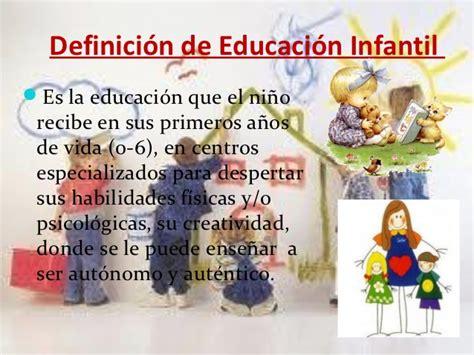 imagenes niños de educacion inicial educaci 211 n inicial su importancia