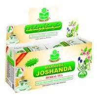 Amira Instant Bunga Pastan Limited marhaba joshanda instant by marhaba laboratories pvt ltd pakistan