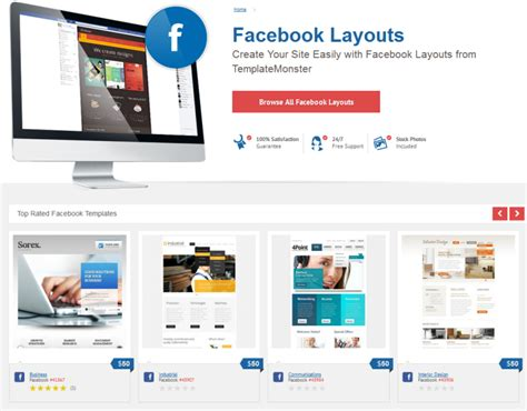 facebook themes in wordpress template monster wordpress themes flash templates und mehr