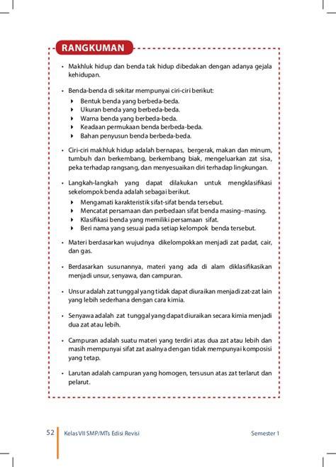 Ipa Smp Jl2bktsp Buku Erlangga buku ipa smp kelas 7 kurikulum 2013 semester 1