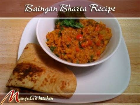 Manjula S Kitchen by Baingan Bharta Eggplant Manjula S Kitchen Indian