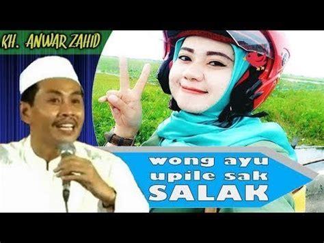 download mp3 ceramah kh jamaludin terbaru ceramah anwar zahid keteladanan rosul mp3 download stafaband