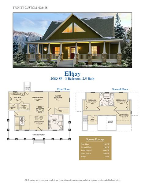 homes plans floor plans trinity custom homes georgia