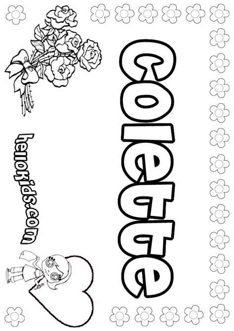 colette coloring pages hellokids com
