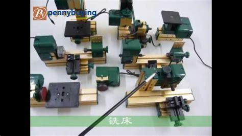 mini    tools motorized mini machine lathe youtube