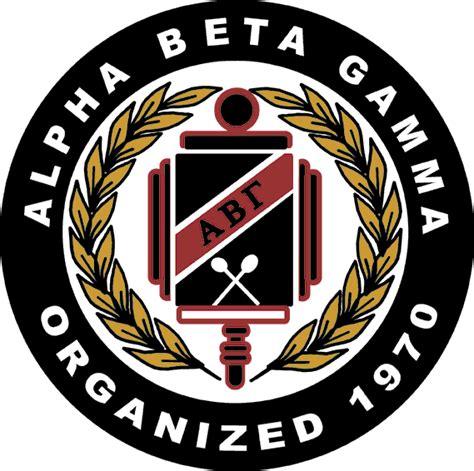 Epsilon Delta Alph Pi International Honor Society For Mba by Alpha Beta Gamma